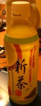 屋久島新茶.jpg