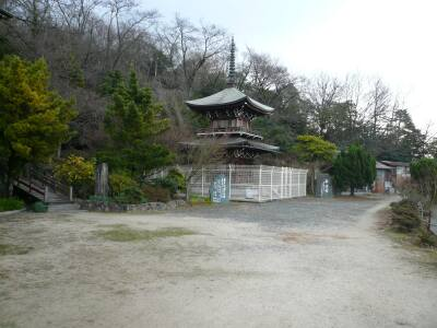 音戸ノ瀬戸公園  高鳥台公園 二重の塔.jpg