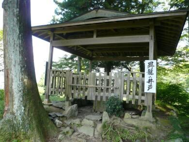 岩村城 昇竜の井戸