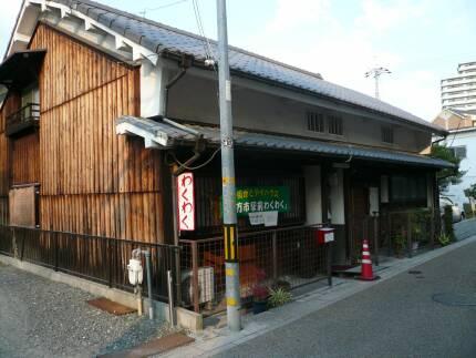 京街道枚方宿4.jpg