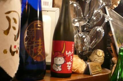 近江や ひこにゃん酒.jpg
