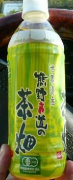 熊野古道茶畑(三重).jpg