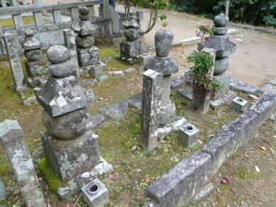 三条西家墓所