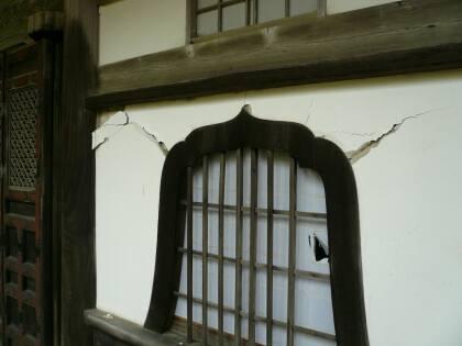 総持寺祖院 地震の影響