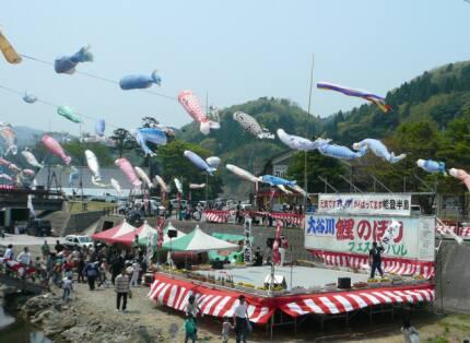 大谷川鯉のぼりフェスティバル.jpg