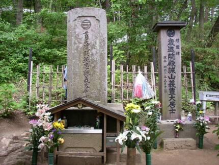 天寧寺 近藤勇の墓.jpg