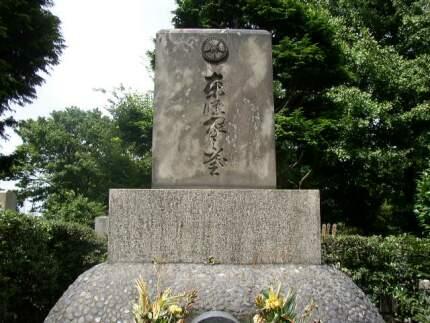 東条英機の墓.jpg