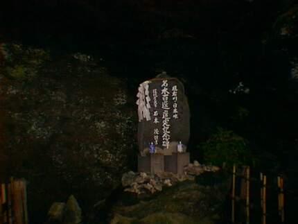 日本水3.jpg