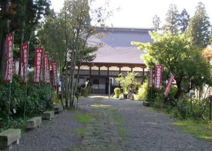 林泉寺(米沢)