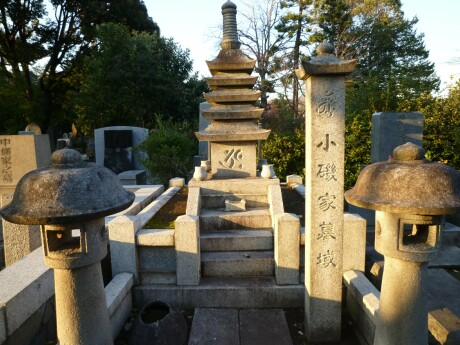 小磯国昭の墓.jpg