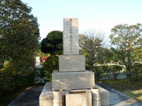 松方正義の墓.jpg