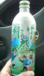 富士 緑茶