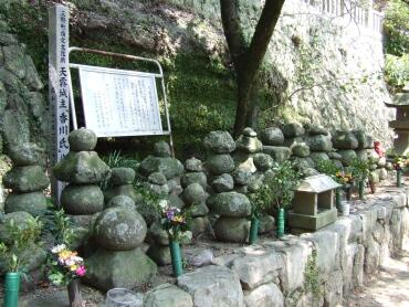 香川氏累代の墓