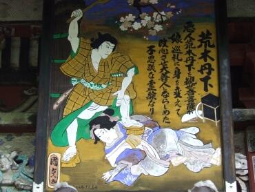 金昌寺 由緒