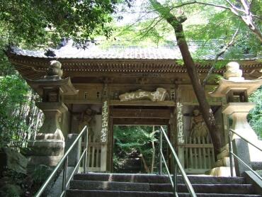弥谷寺 山門