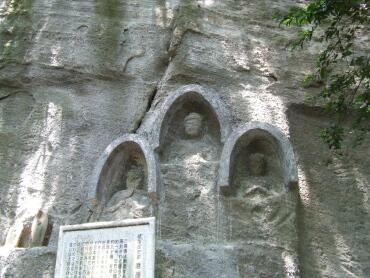 弥谷寺 磨崖仏