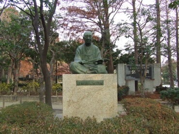 近松公園1.jpg
