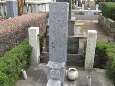 佐藤春夫の墓.jpg
