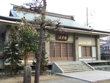 広徳寺(秀吉ゆかりの地).jpg