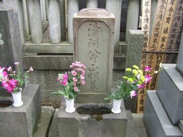 清川八郎の墓.jpg