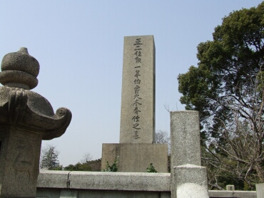 大木高任の墓.jpg