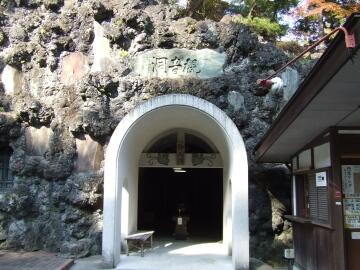洞窟観音1.jpg