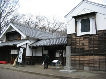 府中郷土の森旧田中家住宅.jpg