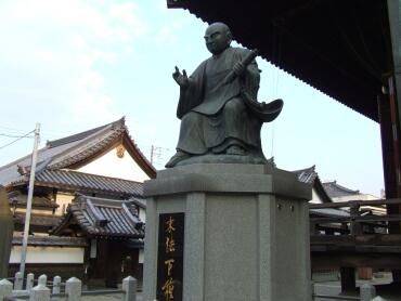 本興寺日隆上人