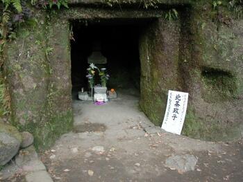 北条政子の墓(寿福寺).jpg