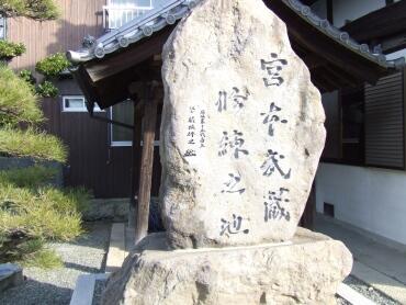 龍野_圓光寺2.jpg