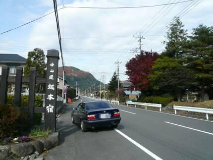 中山道坂本宿.jpg