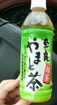 奈良やまと茶.jpg