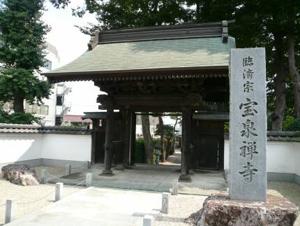 宝泉禅寺.jpg