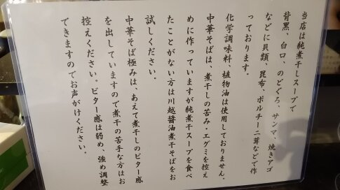 にぼ乃詩3.jpg