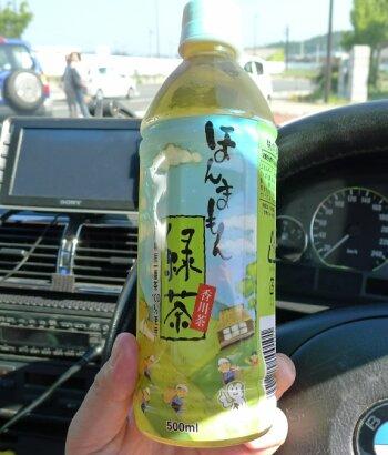 ほんまもん緑茶 香川.jpg