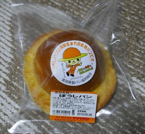 ぼうしパン.jpg