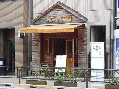 リトルショップ カレー 渋谷.jpg