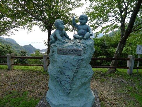 七ッ島展望所.jpg