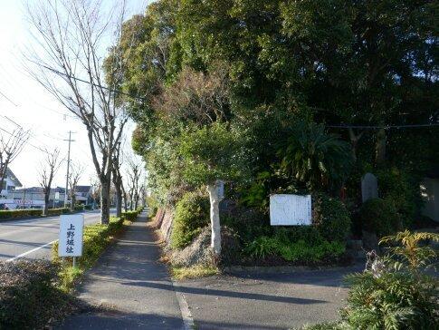 上野城址.jpg