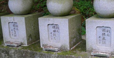 二本松少年隊の墓.jpg
