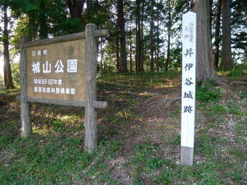 井伊谷城跡1.jpg