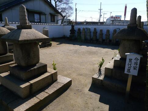 今井家の墓.jpg