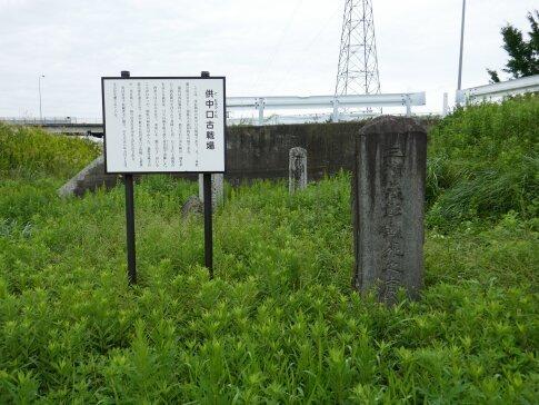 供中口古戦場4.jpg