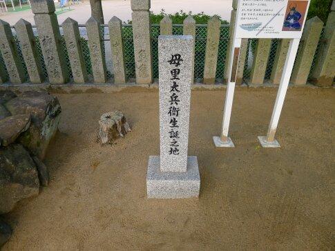元宮八幡神社 母里太兵衛生誕の地.jpg