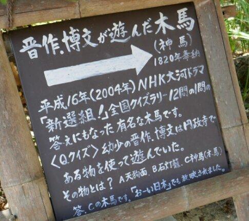 円政寺4.jpg