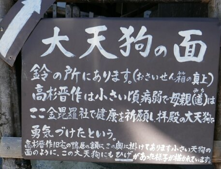 円政寺7.jpg