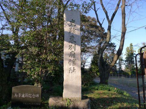 別府城跡.jpg