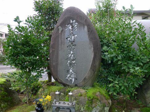 勝福寺 上杉景虎供養塔.jpg