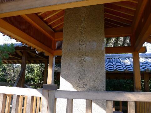 南宗寺 徳川家康の墓2.jpg