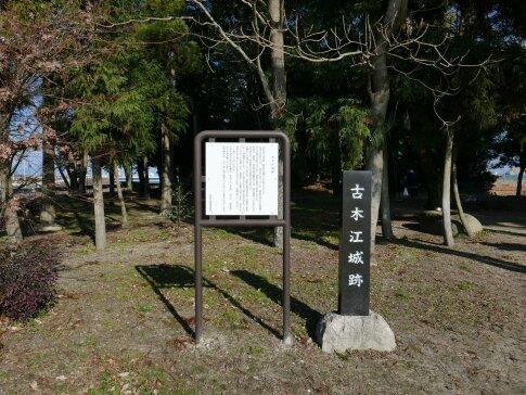 古木江城.jpg